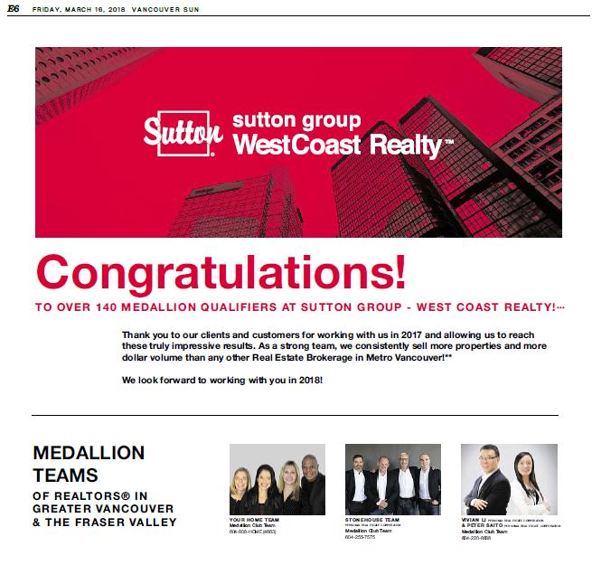Medallion 2018-March-16 Vancouver Sun